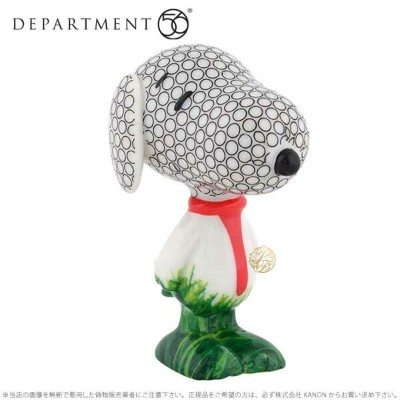 Department56 ホールインワン ハウンド ゴルフ スヌーピー 犬 Snoopy Hole In One Hound 4039754 □