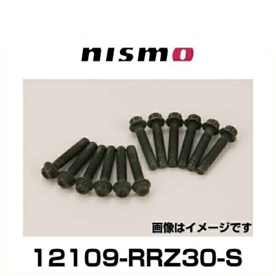 NISMO ニスモ 12109-RRZ30-S コンロッドボルトセット [for VQ35DE] Reinforced Con-Rod Bolt Set COMPETITION