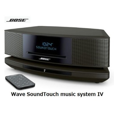 Bose Wave SoundTouch music system IV [エスプレッソブラック]ボーズ Bluetooth オーディオシステム 単体 新品