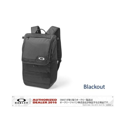 OAKLEY 2018 ESSENTIAL DAY PACK S 2.0 【921387JP】