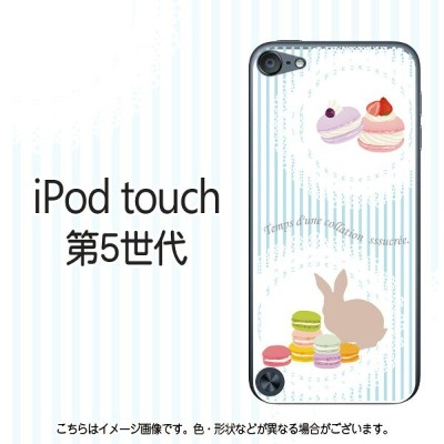 RabbitMacaron-iPodtouch5(第5世代)ケース