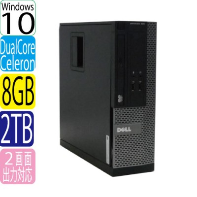 DELL Optiplex 7010SF Celeron Dual-Core G1610 2.60GHz メモリ8GB HDD新品2TB DVDマルチ Windows10 Home 64bit...