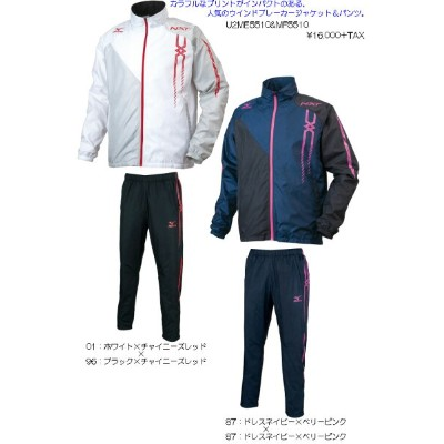 mizuno2015AWNEXT GENERATION MODEL ウィンドブレーカースーツ