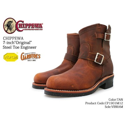 "【CHIPPEWA】チペワ TAN RENEGADE 1901M12 タン 7-inch ""Original"" Steel Toe Engineer メンズ 7インチ スチールトゥ..."