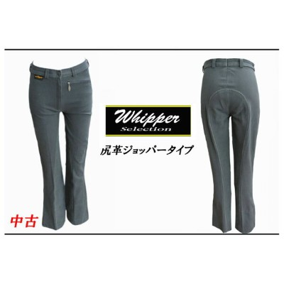 17%OFF お買い得中古商品Whipper Selection /レディース尻革ジョッパーフルシート 乗馬用キュロット/BLEACHS