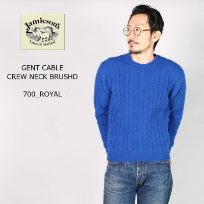 JAMIESON'S (ジャミーソンズ) GENT CABLE CREW NECK BRUSHED - 700 ROYAL ニット メンズ