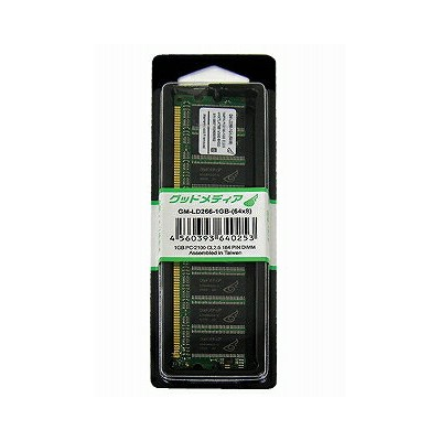 DIMM GM-LD266-1GB-64X8(184pin・DDR 1GB PC2100・安心の3年保証)