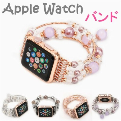 Apple Watch バンド apple watch series 4 バンド series 3 ベルト Apple Watch バンド レディース 42mm用 38mm用 40mm 44mm...