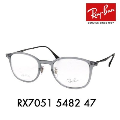 【OUTLET★SALE】アウトレット セール レイバン ライトレイ メガネ RX7051 5482 47 Ray-Ban LIGHT RAY