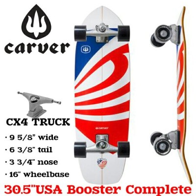 CARVER カーバー スケートボード CX4 30.75 USA Booster Complete ユーエスエーブースターコンプリート
