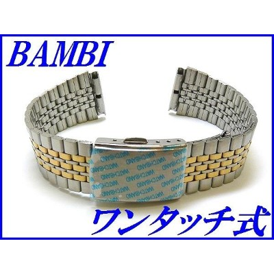 『BAMBI』バンビ バンド18mm〜(ワンタッチ)BSB4411T【コンビ色】