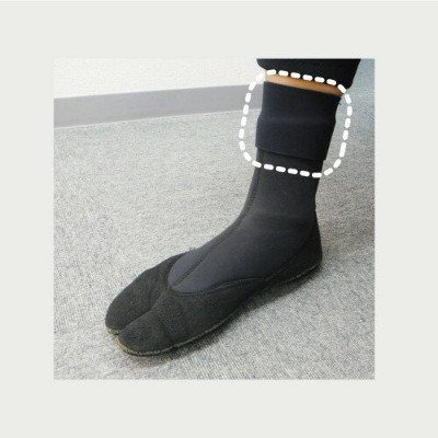 EXTRA Boots Water Stopper