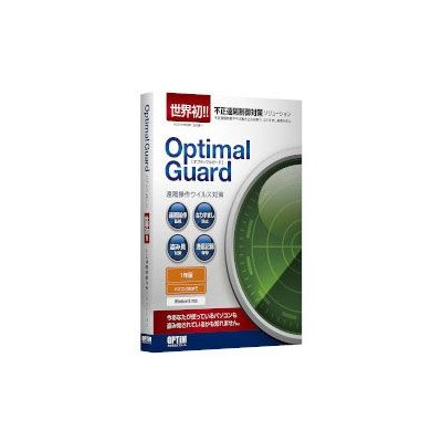 Optimal Guard 【1年版 3台利用可能】CD-ROM版 OPTiM