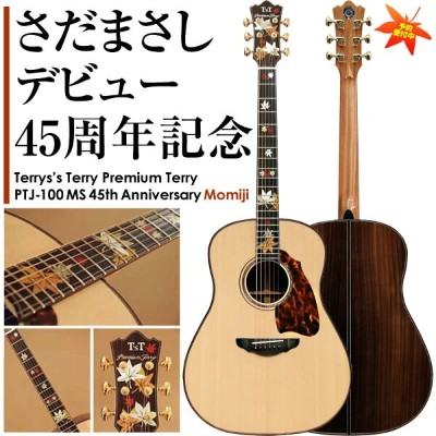 "Terrys's Terry Premium Terry PTJ-100 MS 45th Anniversary ""Momiji"" [さだまさしデビュー45周年記念モデル] 【3月以降順次入荷】"