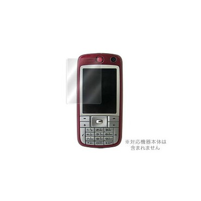 X03HT 用 保護 フィルム OverLay Brilliant for X03HT(OBX03HT) 【ポストイン指定商品】 保護フィルム 保護シール 保護シート 液晶保護フィルム...