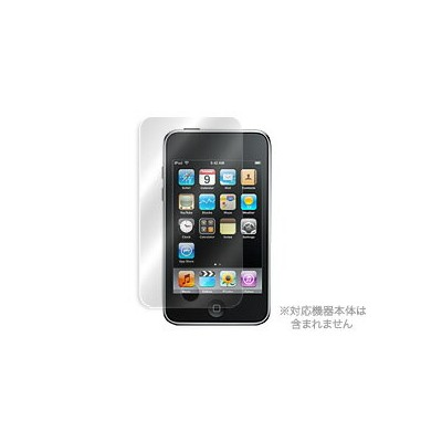 OverLay Brilliant for iPod touch(Late 2009/2nd gen.)(OBIPDT2) 【ポストイン指定商品】 保護フィルム 保護シール 保護シート...