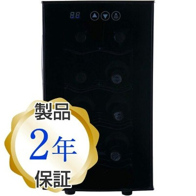 ハイアール ワインセラー 8ボトル Haier 8-Bottle Bottle Wine Cellar with Electronic Controls 家電