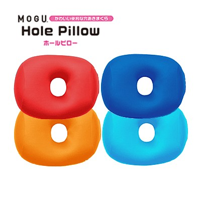 MOGUモグ HolePillow ホールピロー【寝具】【枕・抱き枕】【ギフト】【贈り物】【プレゼント】【ラッピング無料】【店頭受取対応商品】