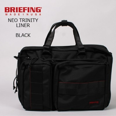 BRIEFING (ブリーフィング) NEO TRINITY LINER - BLACK 3way ブリーフケース