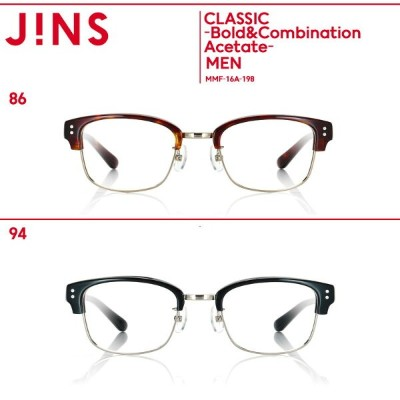 【JINS CLASSIC -Bold & Combination Acetate-】ボールド&コンビネーションアセテート-JINS(ジンズ)