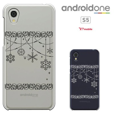 Android One S5 ケース ソフトバンク Y mobile シャープ Android One S5 カバー アンドロイドワンs5 ハードケース カバー 液晶保護フィルム付き