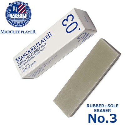 MARQUEE PLAYER RUBBER+SOLE ERASER No.03マーキープレイヤー シューズ スニーカー用 クリーニング 消しゴム シューケア シューズケア用品