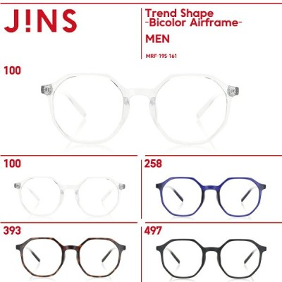 【Trend Shape -Bicolor Airframe-】-JINS(ジンズ)