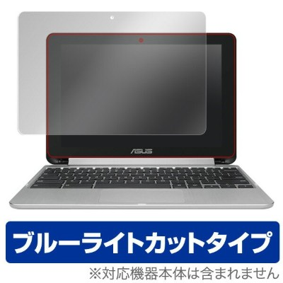 【15%OFFクーポン配布中】ブルーライトカット フィルム パソコン ASUS Chromebook Flip C101PA 保護フィルム OverLay Eye Protector for...