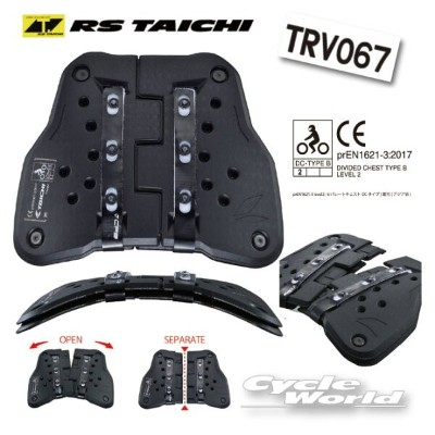 ☆【RS TAICHI】TRV067 テクセル セパレートチェストプロテクター(ボタンタイプ)   TECCELL SEPARATE CHEST PROTECTOR(WITH BUTTON)...