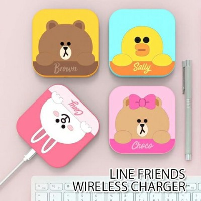LINE FRIENDS ワイヤレスチャージャ iphone Galaxy Xperia Android 簡単充電 スリム 【送料無料】 ラインフレンズ 充電器 ワイヤレス Qi 置くだけ充電器...