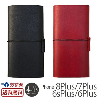 【送料無料】【あす楽】 iPhone 8Plus / 7Plus / 6sPlus / 6Plus ケース 手帳 本革 レザー MYNUS TOCHIGI LEATHER CASE for...