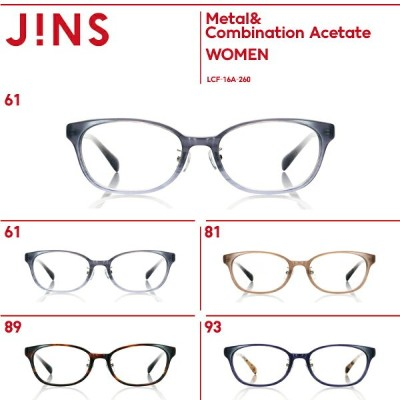 【SALE】【Metal&Combination Acetate】メタル&コンビネーションアセテート-JINS(ジンズ)