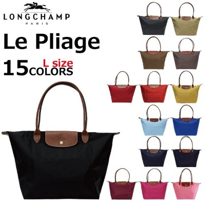 LONGCHAMP ロンシャン Le Pliage ル・プリアージュ トートバッグ Lハンドバッグ バッグ レディース 1899-089プレゼント ギフト 通勤 通学 送料無料