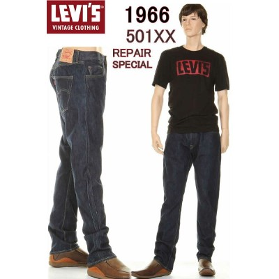 1966 501XX REPAIR SPECIAL LEVI'S VINTAGE CLOTHING 66501 JEANS リーバイス 501xx ジーンズ 赤耳デニム 66466-0014...