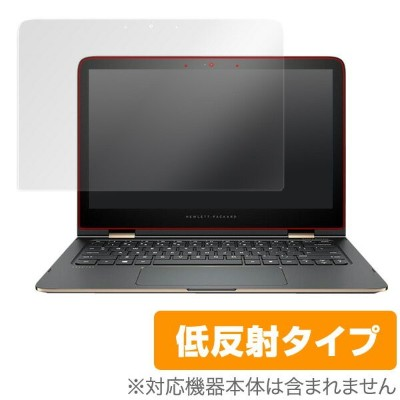 HP Spectre 13-4100 x360 Limited Edition 用 保護 フィルム OverLay Plus for HP Spectre 13-4100 x360 Limited...