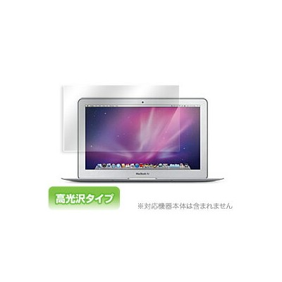 MacBook Air 11インチ(Early 2015/Early 2014/Mid 2013/Mid 2012/Mid 2011/Late 2010) 保護フィルム OverLay...
