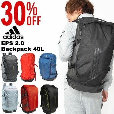 30%OFF 送料無料 リュックサック アディダス adidas EPS 2.0 バックパック 40L リュック スポーツバッグ 40リットル バッグ かばん 学校 通学 通勤 部活 クラブ 遠征...