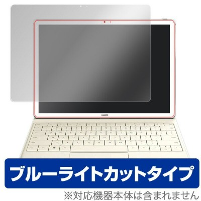 HUAWEI MateBook E / MateBook 用 保護 フィルム OverLay Eye Protector for HUAWEI MateBook E / MateBook ...