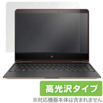 HP Spectre x360 13-ac000 用 保護 フィルム OverLay Brilliant for HP Spectre x360 13-ac000 / 液晶 保護 フィルム シート...