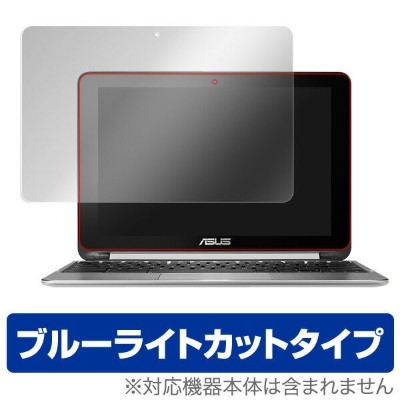 ASUS Chromebook Flip C100PA 用 保護 フィルム OverLay Eye Protector for ASUS Chromebook Flip C100PA ...