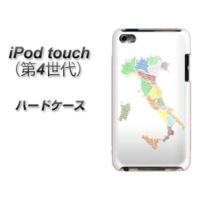 iPod touch 第4世代 ケース / カバー【272 イタリア (素材ホワイト)】