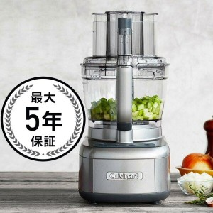 クイジナート フードプロセッサー 13カップ Cuisinart FP-13D Elemental 13 Cup Food Processor and Dicing Kit 家電