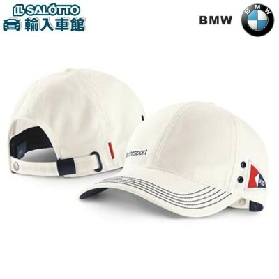 【 BMW 純正 クーポン対象 】 キャップ 帽子 ホワイト Yacht Sport Collection