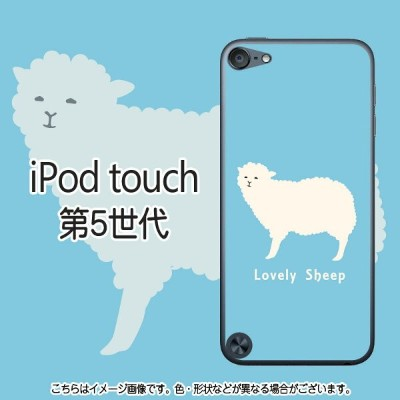Sheep(ブルー)-iPodtouch5ケース