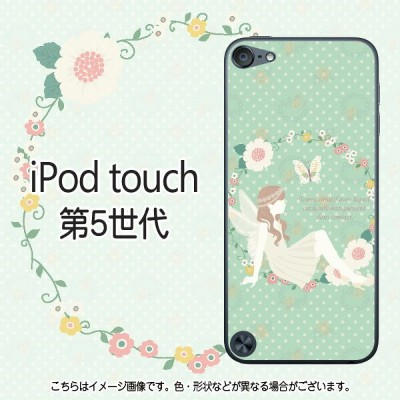 Fairy-iPodtouch5(第5世代)ケース