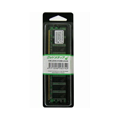 DIMM GM-LD266-512MB-32X8(184pin・DDR 512MB PC2100・安心の3年保証)