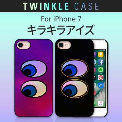 【5%OFFクーポン付】iPhone8 ケース iphone7 ケース Dparks Twinkle Case アイズ iphone8ケース iphone7ケース iphoneケース スマホケース...