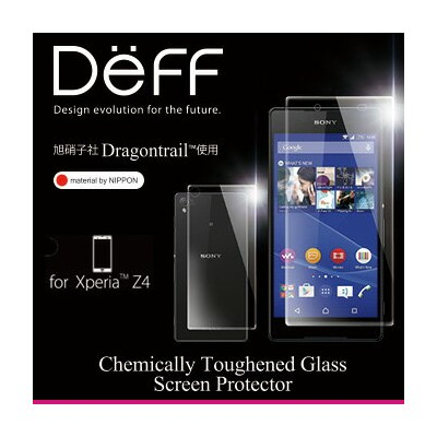【Deff直営ストア】Xperia Z4 極厚ガラス液晶保護フィルム旭硝子社ドラゴントレイル使用。Chemically Toughend Glass Screen Protector for...