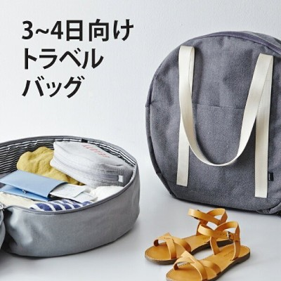 【10%OFFクーポン付】トラベルバッグ メイン トートバッグ ショルダーバッグ キャリーオン ithinkso EARTH BAG-STANDARD 機内持ち込み トラベルグッズ 旅行グッズ...