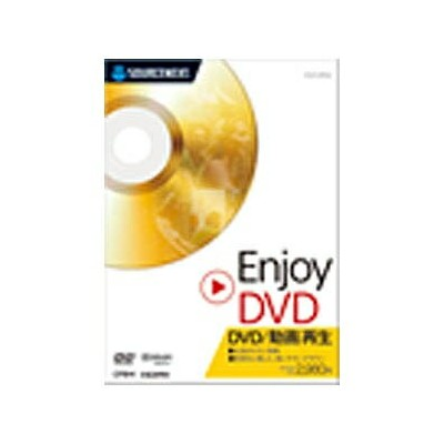 ソースネクスト 〔Win版〕Enjoy DVD ENJOYDVD